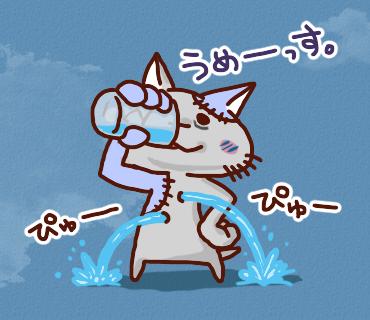 ねこの肉球@ゾンビ編