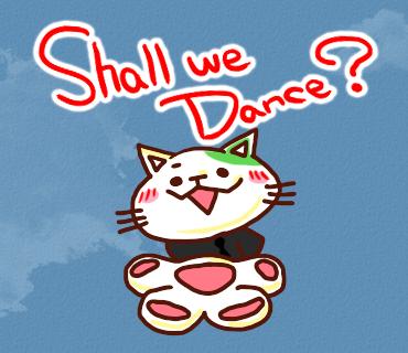 ねこの肉球@ダンス編
