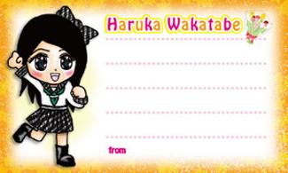 HKT48 若田部遥さん