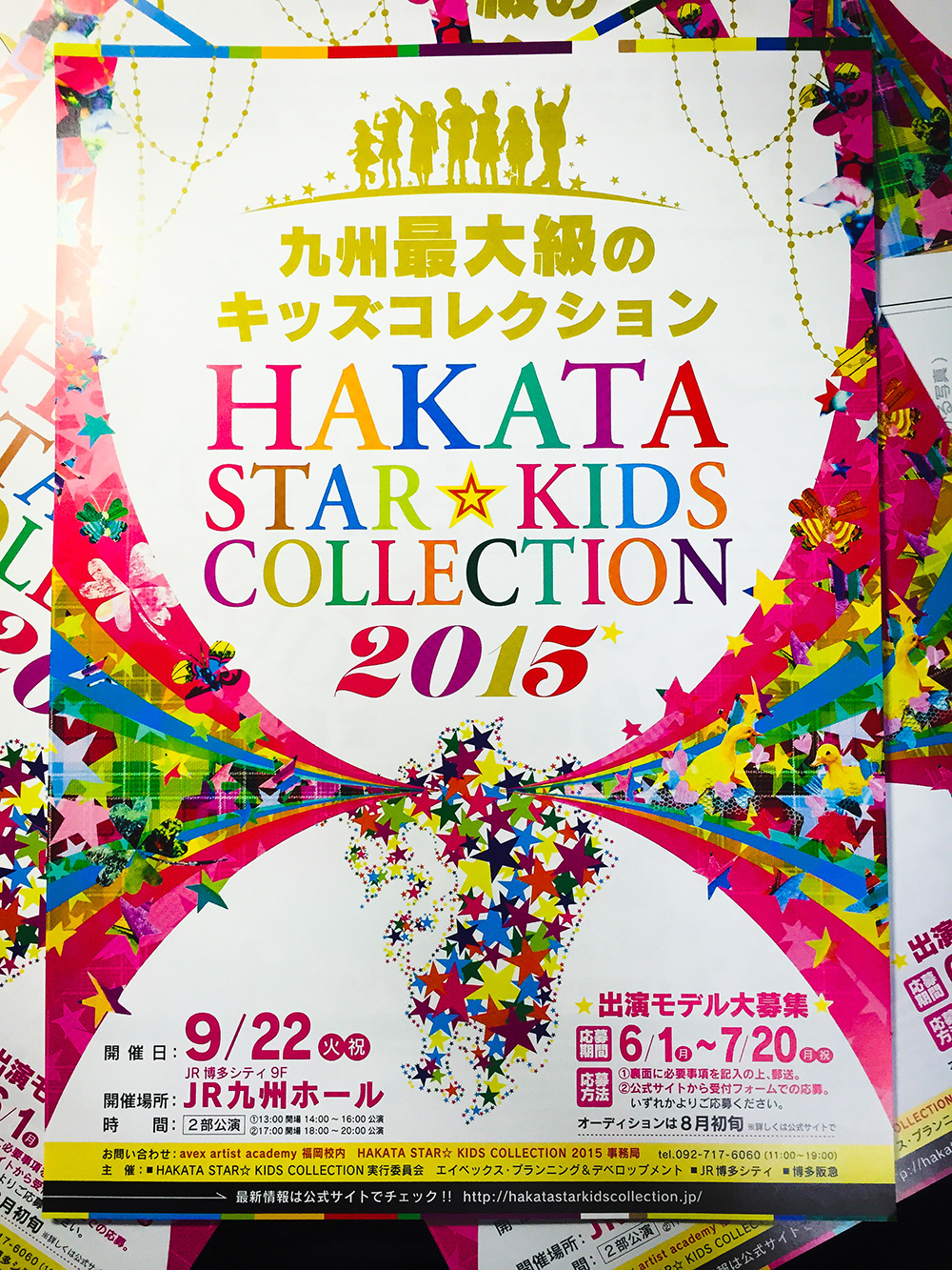 HAKATA STAR☆ KIDS COLLECTION2015