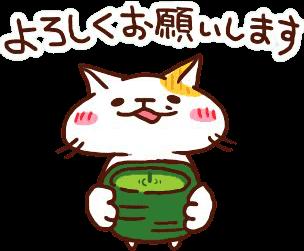 12_yoroshiku