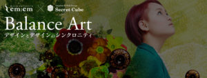 福岡 デザイン 印刷 ホームページ制作 イラスト