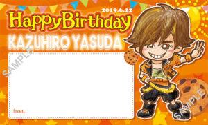 生誕祭カード